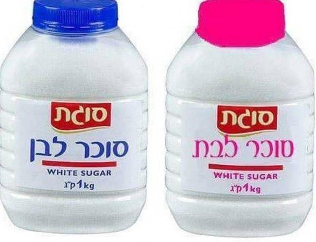 סוכר לבן סוכר לבת