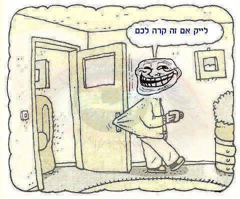 להתקע בדלת